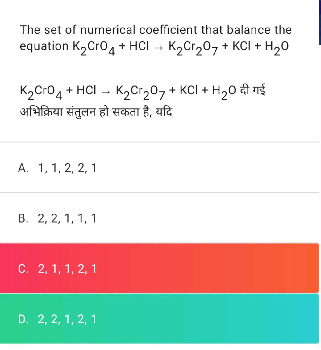 The Set Of Numerical Coefficient That Balance The Equation K2cro4 Hci K2cr2o7 Kci H20 K2cro4 Hci K2cr20 Kci H20 31fat Hima Bi Hahalg Ufa G A 1 1 2 2 1 B 2 2 1 1 1 C 2 1 1 2 1 D 2 2 1 2 1